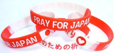Image result for japan donation wrist band