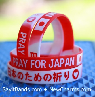 PRAY FOR JAPAN Silicone Bands